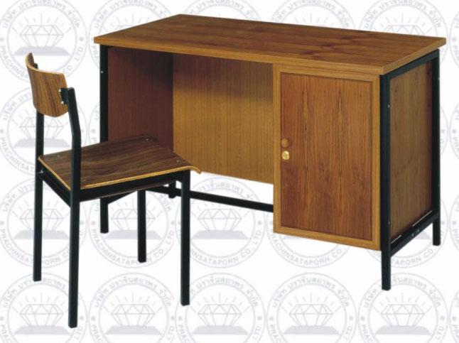 โต๊ะทำงานข้าราชการระดับ 1-2 พร้อมเก้าอี้