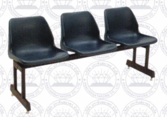 SCH-003- 00 เก้าอี้พักคอย 3 ที่นั่ง