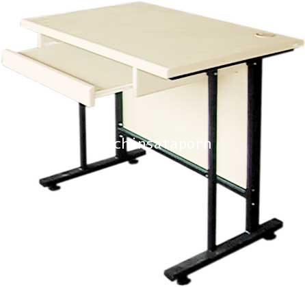 S23 โต๊ะคอมพิวเตอร์
