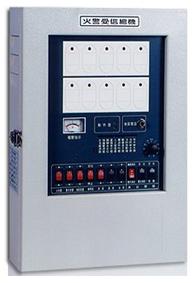 HC-5AL FIRE ALARM CONTROL 5 - 10 ZONE