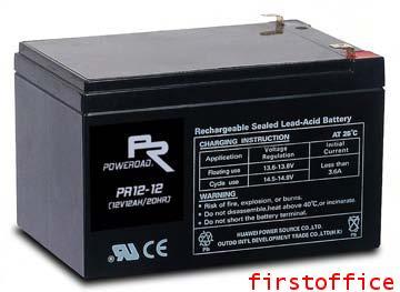 แบตเตอรี่แห้งPoweroad:PR12-13 (12V 13Ah)