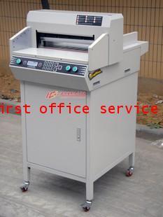 เครื่องตัดกระดาษไฟฟ้า First cut รุ่น CB-450Z3