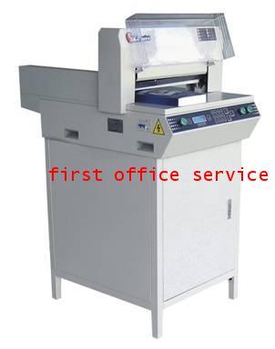 เครื่องตัดกระดาษไฟฟ้า First Cut รุ่น CB-450Z (อัตโนมัติ)