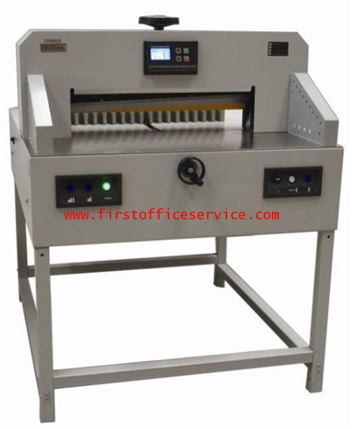 เครื่องตัดกระดาษไฟฟ้า First cut รุ่น 7208