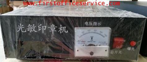 เครื่องทำตรายาง แบบหมึกในตัว Flash stamp   ยี่ห้อFirst รุ่น V6