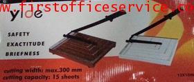 เครื่องตัดกระดาษแบบมือสับ ทำด้วยไม้ และ ทำด้วยเหล็ก