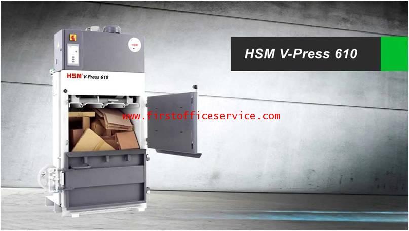 เครื่องอัด HSM V-Press 610