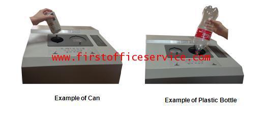 ครื่องทำลายกระป๋องและขวดพลาสติก รุ่น CP-115 (Can  Plastic bottle shredder) nbsp;