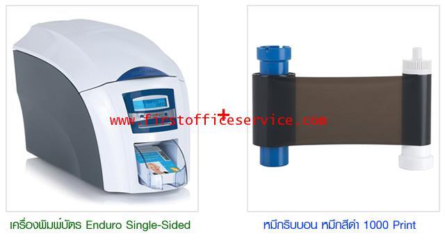 เครื่องพิมพ์บัตร PVC MagiCard Enduro+ Single
