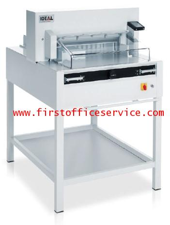 เครื่องตัดกระดาษระบบไฟฟ้าIDEAL รุ่น 5255