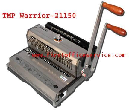 เครื่องเจาะเข้าเล่มสันขดลวด ชนิด 3:1 ข้อ/นิ้ว Warrior รุ่น 21150