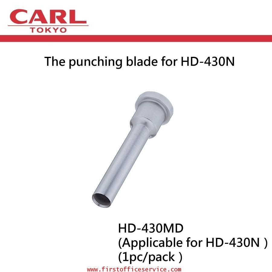 อะไหล่เหล็กเจาะคาร์ล CARL HD430