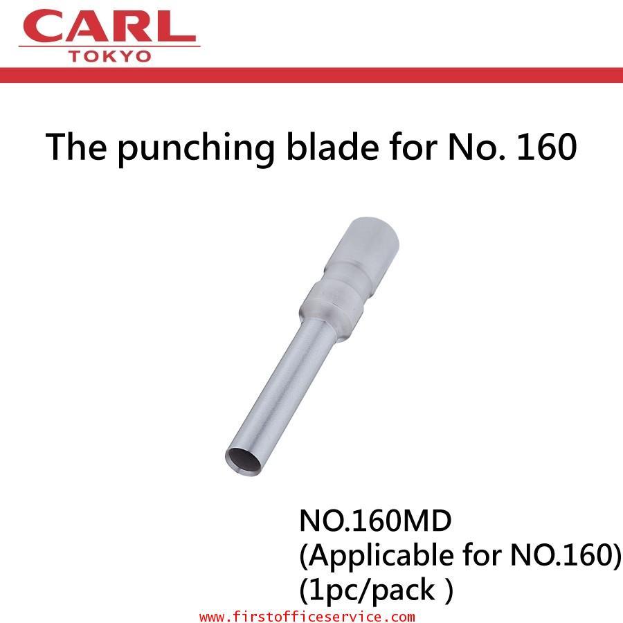 อะไหล่เหล็กเจาะคาร์ล CARL 160
