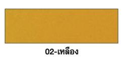 สติกเกอร์ x-Lite สะท้อนแสง สีเหลือง