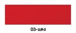 สติกเกอร์ x-Lite สะท้อนแสง สีแดง
