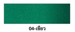 สติกเกอร์ x-Lite สะท้อนแสง สีเขียว