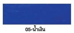 สติกเกอร์ x-Lite สะท้อนแสง สีน้ำเงิน