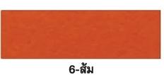 สติกเกอร์ x-Lite สะท้อนแสง สีส้ม