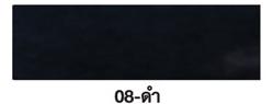 สติกเกอร์ x-Lite สะท้อนแสง สีดำ