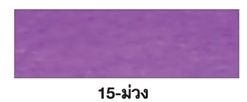 สติกเกอร์ x-Lite สะท้อนแสง สีม่วง