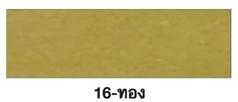 สติกเกอร์ x-Lite สะท้อนแสง สีทอง
