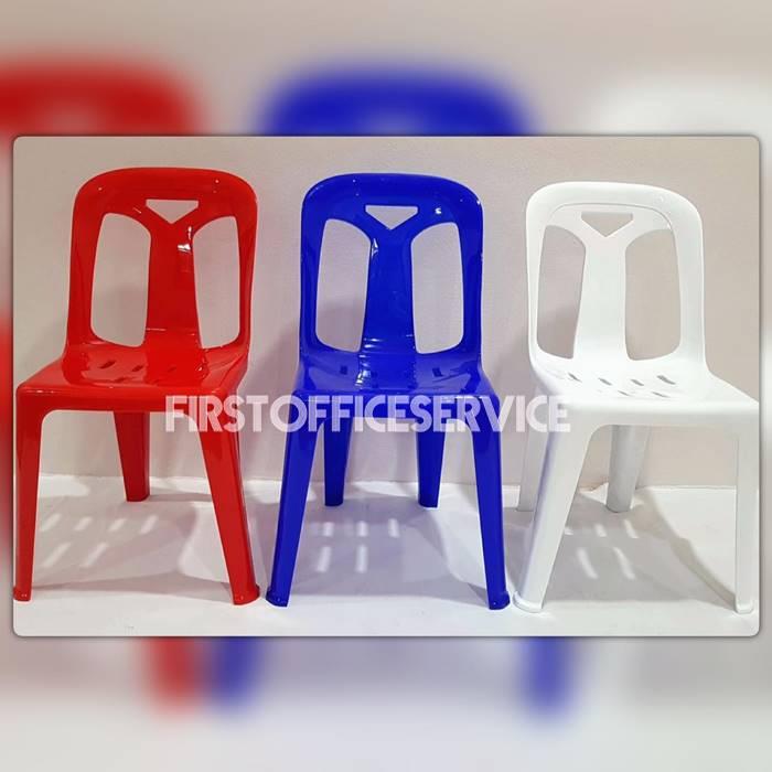 เก้าอี้มีพนักพิง