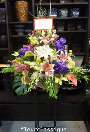 แสตนด์ดอกไม้รวม ลิลลี่ขาว ชมพู (Stand Flower)