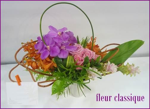 แจกันดอกไม้สไตล์ญี่ปุ่น (japanese flower vase)