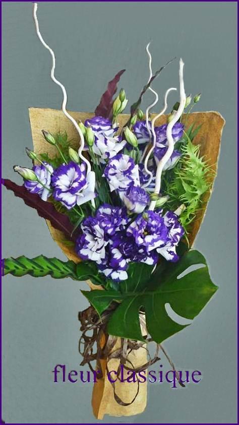 ช่อดอกไลเซนทัส (bouquet)