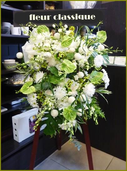 พวงหรีดขาวเขียว wreath