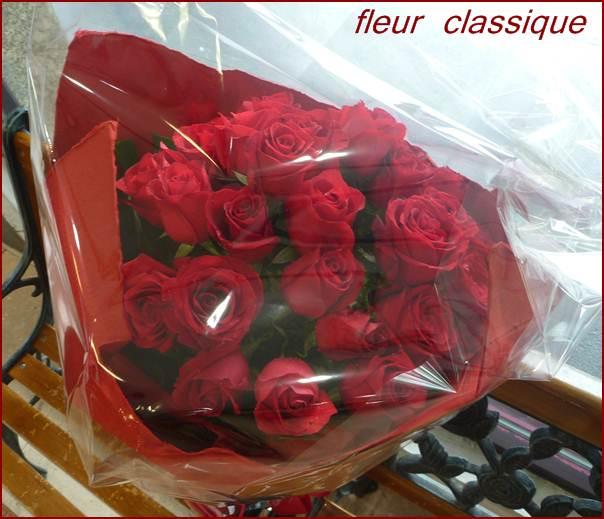 ช่อกุหลาบแดง 24 ดอก roses bouquet