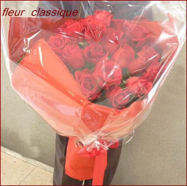 ช่อกุหลาบแดง 24 ดอก roses bouquet 1