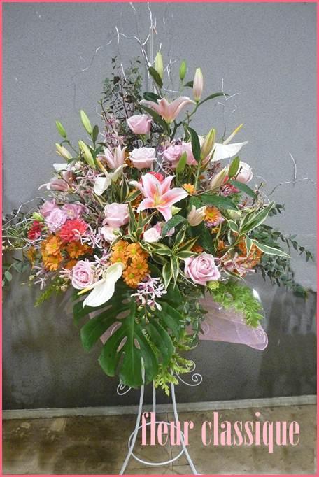 ดอกไม้ที่สแตนด์ flower stand
