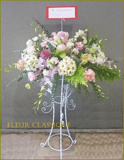 Stand ดอกไม้
