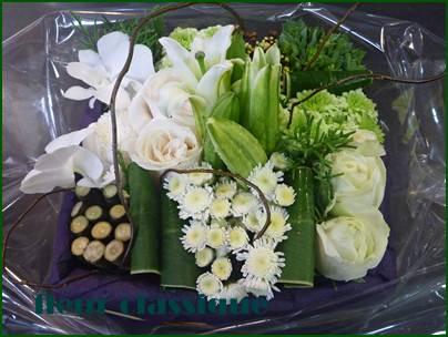 เบนโตะ vase flower