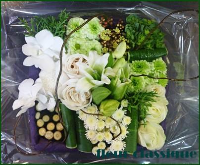 เบนโตะ vase flower 1