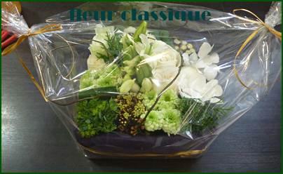 เบนโตะ vase flower 3