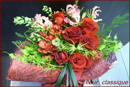 ดอกไม้ bouquet 2