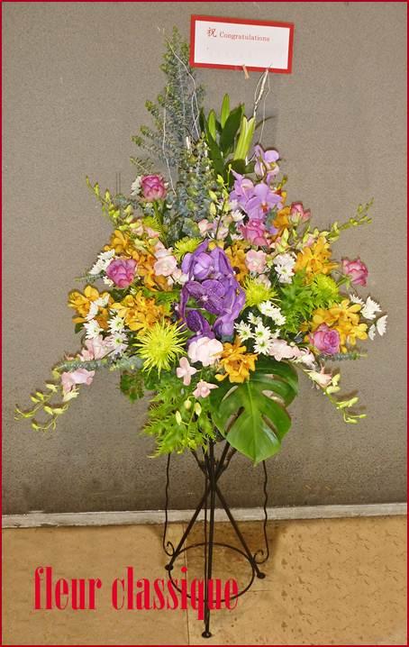 ดอกไม้ ดอกไม้ flower stand