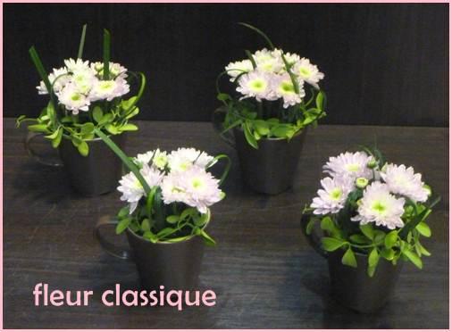 แจกันดอกไม้เล็กๆ vase flower 1