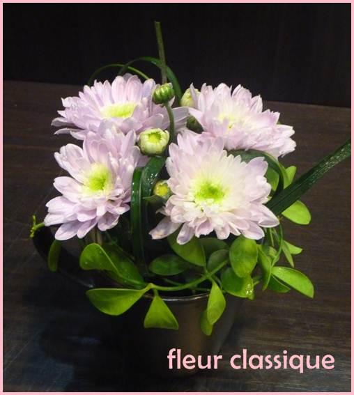 แจกันดอกไม้เล็กๆ vase flower 2