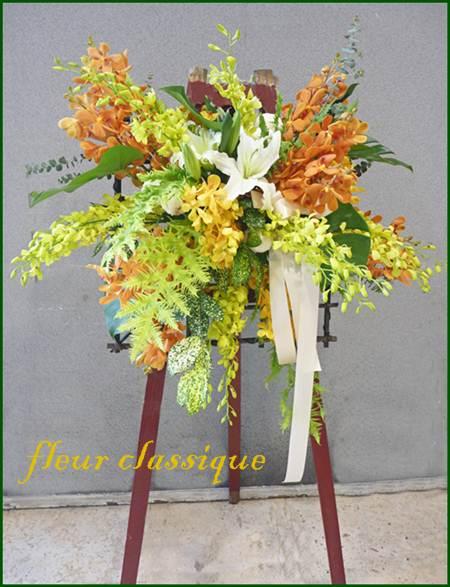พวงหรีดเหลืองทอง wreath
