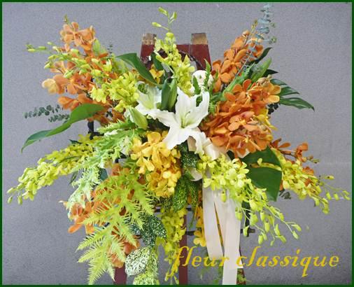 พวงหรีดเหลืองทอง wreath 1
