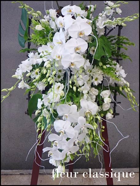 พวงหรีดดอกไม้สด wreath