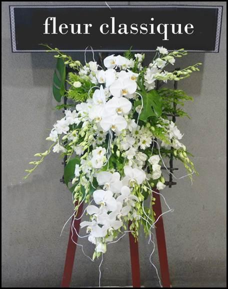 พวงหรีดดอกไม้สด wreath 1