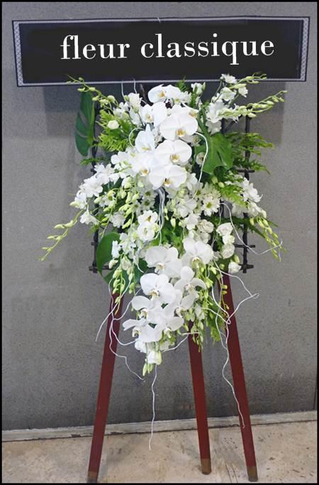 พวงหรีดดอกไม้สด wreath 2