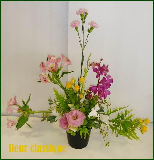 แจกัน japan (vase flower)