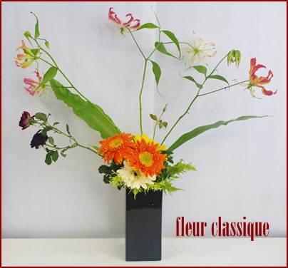 แจกันดอกไม้แบบญี่ปุ่นสวยสวย vase flower