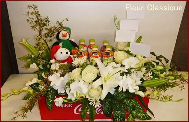 น้ำผลไม้ ดอกไม้ ตุ๊กตา 1