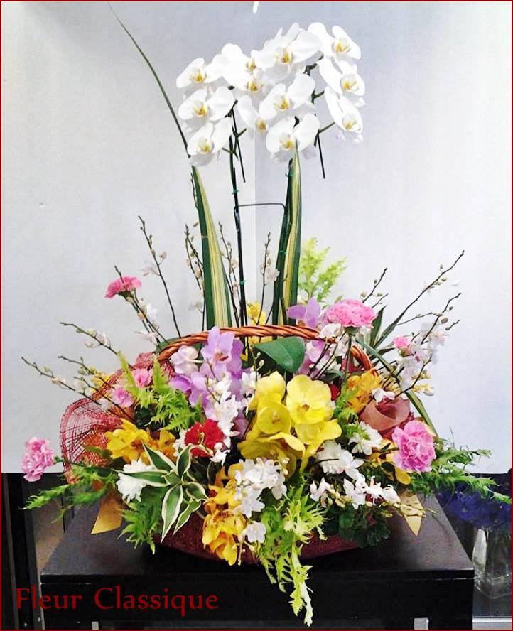 กระเช้าดอกไม้ต้นไม้ฟาร์แลนด์ (flower basket)